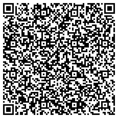 QR-код с контактной информацией организации ТОО Фирма «ADS торг»