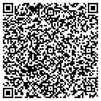 """QR-код с контактной информацией организации Общество с ограниченной ответственностью ТОО """"v-max servise"""""""
