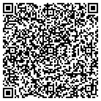 """QR-код с контактной информацией организации СТО """" NEW SERVISE"""""""