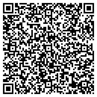 QR-код с контактной информацией организации ЗЕД