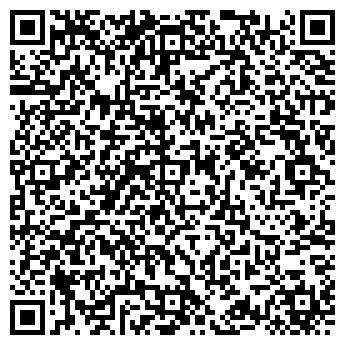 """QR-код с контактной информацией организации ИП """"Александрия"""""""