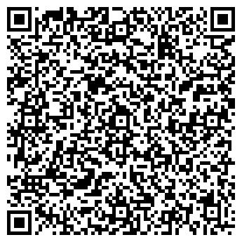 QR-код с контактной информацией организации ТМ ГИДРОЛИГА