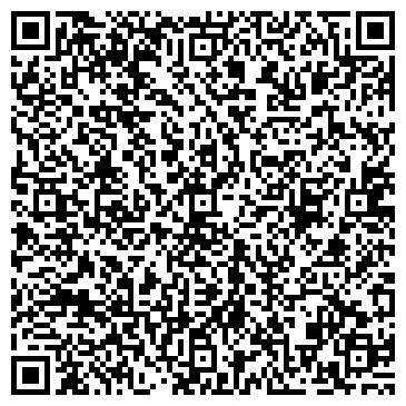 QR-код с контактной информацией организации Общество с ограниченной ответственностью «Континент», ООО