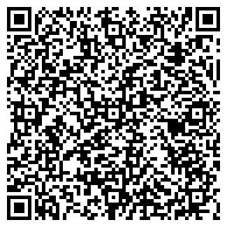 QR-код с контактной информацией организации ООО ВЕТФАРМ