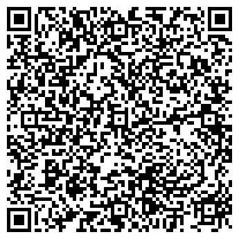 QR-код с контактной информацией организации Lux-Energy