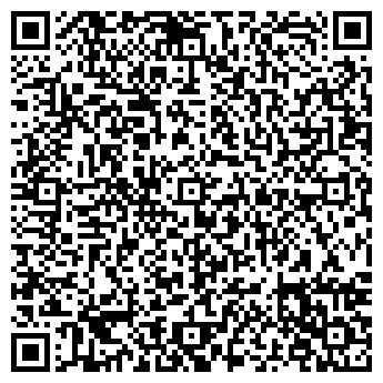 QR-код с контактной информацией организации Частное предприятие Артіс ПП