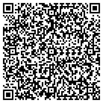 QR-код с контактной информацией организации ООО ИНКО, КОМПАНИЯ