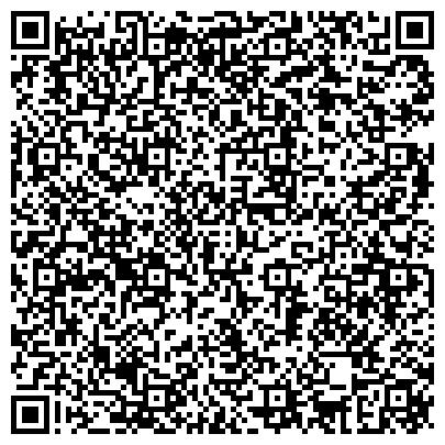 QR-код с контактной информацией организации Общество с ограниченной ответственностью ООО «КТС» — официальный импортер промышленных шин