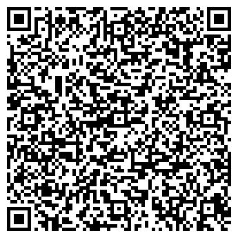 """QR-код с контактной информацией организации ТОВ """"Холоддок"""""""