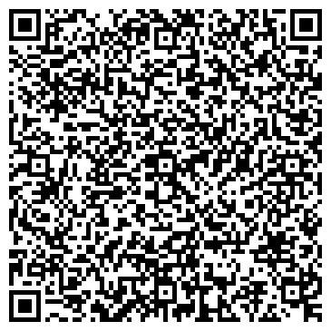 QR-код с контактной информацией организации магазин Влако