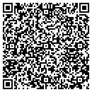 QR-код с контактной информацией организации АВТОКЛАН