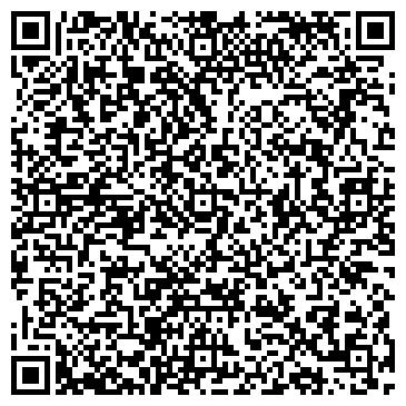 QR-код с контактной информацией организации ТАЛДЫКОРГАНСКАЯ ЮРИДИЧЕСКАЯ ГИМНАЗИЯ