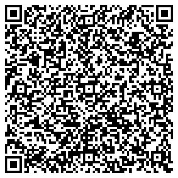 """QR-код с контактной информацией организации """" РимТехноСтрой """""""