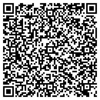 QR-код с контактной информацией организации ЭСКОРТ-В