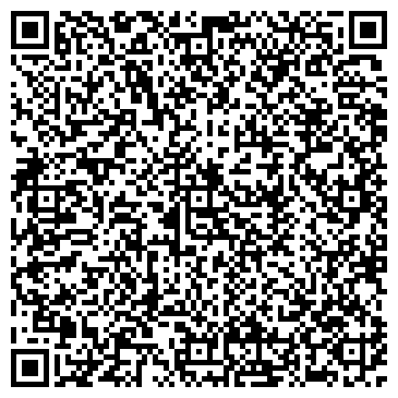 QR-код с контактной информацией организации Общество с ограниченной ответственностью МС Холод, ООО