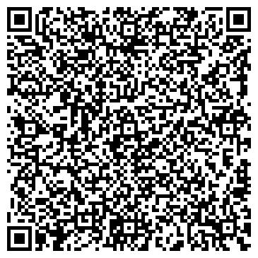 QR-код с контактной информацией организации Общество с ограниченной ответственностью ООО НПП «ВАЙСАЛ»