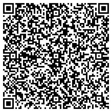 QR-код с контактной информацией организации Общество с ограниченной ответственностью Фирма ЮТИС ООО