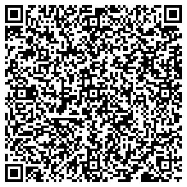 """QR-код с контактной информацией организации Компания """"Вигор Фрост"""""""