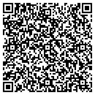 QR-код с контактной информацией организации Общество с ограниченной ответственностью Техносервиспривод