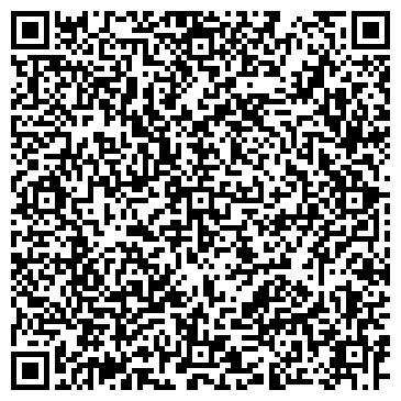 """QR-код с контактной информацией организации ДП """"МЕКОМСЕРВИС"""""""