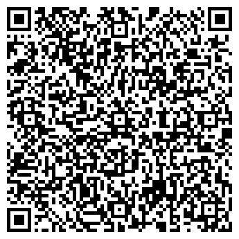 QR-код с контактной информацией организации Общество с ограниченной ответственностью ТОВ «УкрСтоПостач»