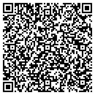 QR-код с контактной информацией организации ГЕРА, ЗАО