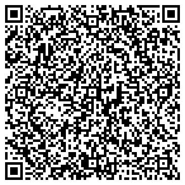QR-код с контактной информацией организации Общество с ограниченной ответственностью Компания «ОРТУС» ООО