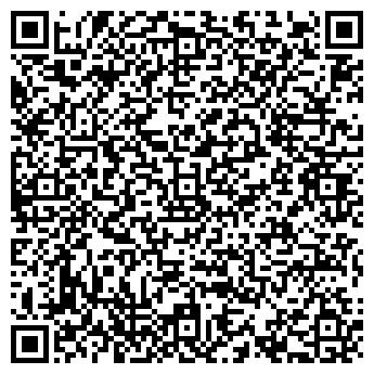 """QR-код с контактной информацией организации """"Люксклимат"""""""