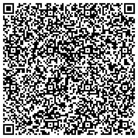 """QR-код с контактной информацией организации Общество с ограниченной ответственностью Вакуумная упаковка.Скотч.Стретч.Дой-пак.Упаковочное оборудование от ООО """"Эксида"""" (044) 205-37-80"""