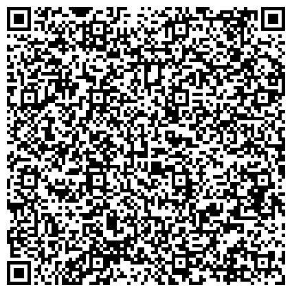 QR-код с контактной информацией организации ХК «Парк» — новые решения для вашего парка оборудования.