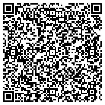 QR-код с контактной информацией организации ИНТЕРСПОРТ, ООО