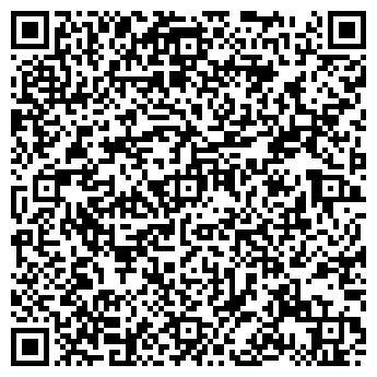 QR-код с контактной информацией организации НАША база