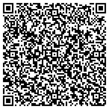 QR-код с контактной информацией организации Общество с ограниченной ответственностью ХОЛОД-МАРКЕТ