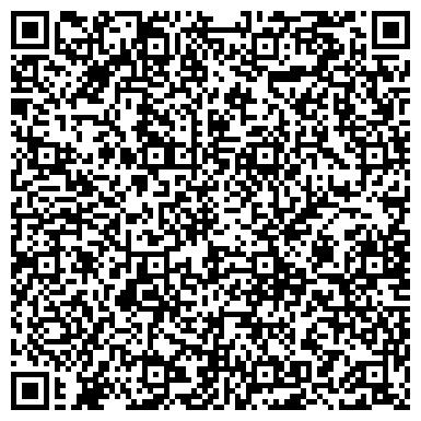 """QR-код с контактной информацией организации ООО """"ФАВОР ЛТД"""" Холодильная производственная компания"""