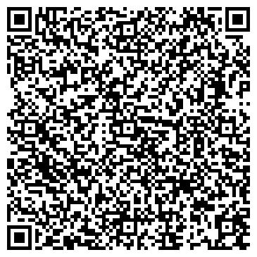 """QR-код с контактной информацией организации магазин """"Luxtuning"""""""