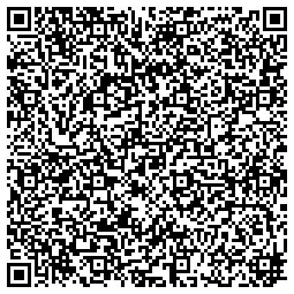 """QR-код с контактной информацией организации Частное предприятие ЧП """"Агро-молсервис"""" — комплекс оборудования для молочно-товарных ферм"""