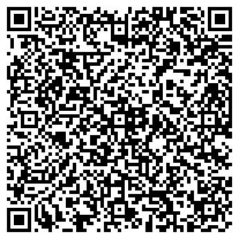"""QR-код с контактной информацией организации Общество с ограниченной ответственностью ООО """"СТРИМТЕХ"""""""
