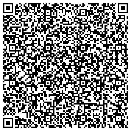 QR-код с контактной информацией организации Общество с ограниченной ответственностью Товары и услуги пожарной безопасности - ООО «ВАРАНТ-СЕРВИС». Оплата по безналичному расчету.