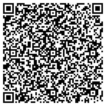 QR-код с контактной информацией организации Общество с ограниченной ответственностью ООО «ПРАЙМХОЛОД»
