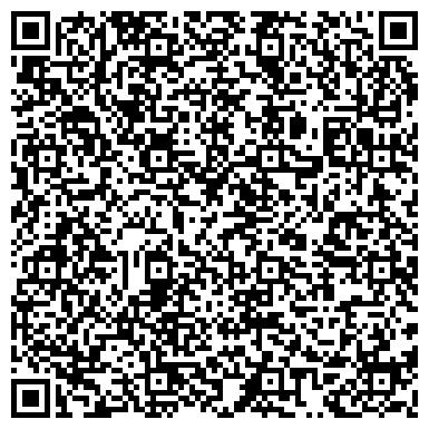 QR-код с контактной информацией организации ООО «МТI», Технический Центр, Общество с ограниченной ответственностью