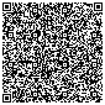 QR-код с контактной информацией организации OMG — проекторы, проекционные экраны, интерактивные доски, уличные рекламные видеопроекторы
