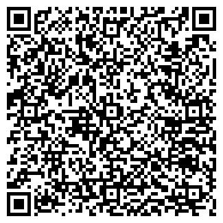 QR-код с контактной информацией организации CleanUP