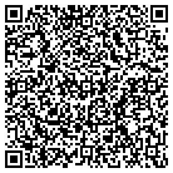 QR-код с контактной информацией организации Общество с ограниченной ответственностью ООО «РКОМ»