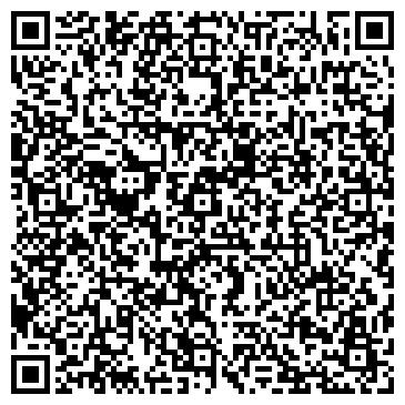 QR-код с контактной информацией организации Общество с ограниченной ответственностью LuxPRO