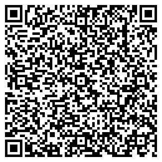 """QR-код с контактной информацией организации """"DoktorInstal"""""""