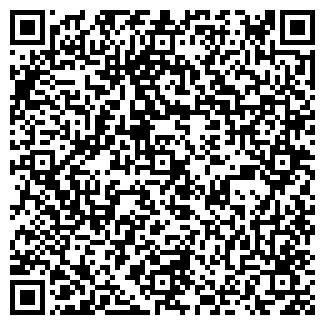 QR-код с контактной информацией организации АВАНТЮРИСТ