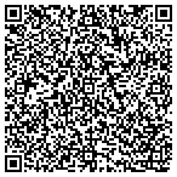"""QR-код с контактной информацией организации ООО """"ПААЛТЕК"""""""