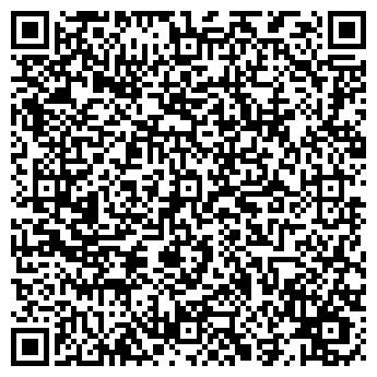 """QR-код с контактной информацией организации Общество с ограниченной ответственностью ООО """"Экосантехсистемы"""""""