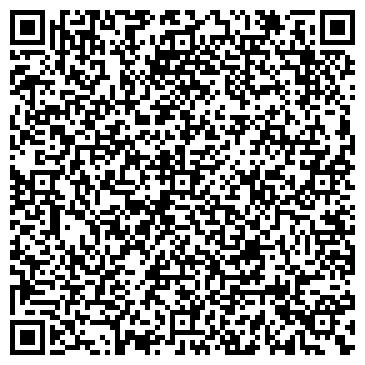 """QR-код с контактной информацией организации ООО """"БИК Каскад"""""""