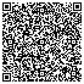 QR-код с контактной информацией организации Субъект предпринимательской деятельности СПД Вишневский М. П.